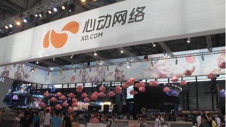 B站及阿里巴巴宣布將以41億元投資心動公司,搶攻遊戲商機。(網路照片)