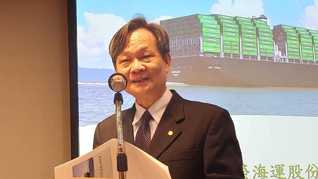 長榮總經理謝惠全,看好未來海運市場。記者黃淑惠╱攝影