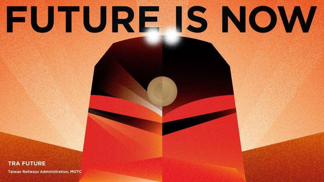 「FUTURE IS NOW」鳴日號主視覺。 圖/BIOS文化創意顧問提供