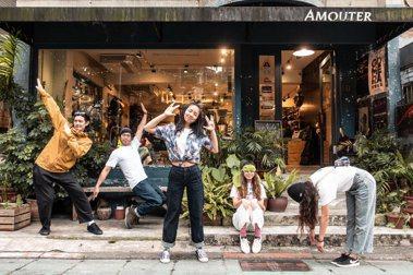 跟著Amouter店員玩山林:不只是登山選物店,更是戶外人生引路人