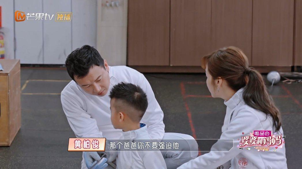 侯佩岑與老公為兒子的練習抱持不同意見。 圖/擷自芒果tv