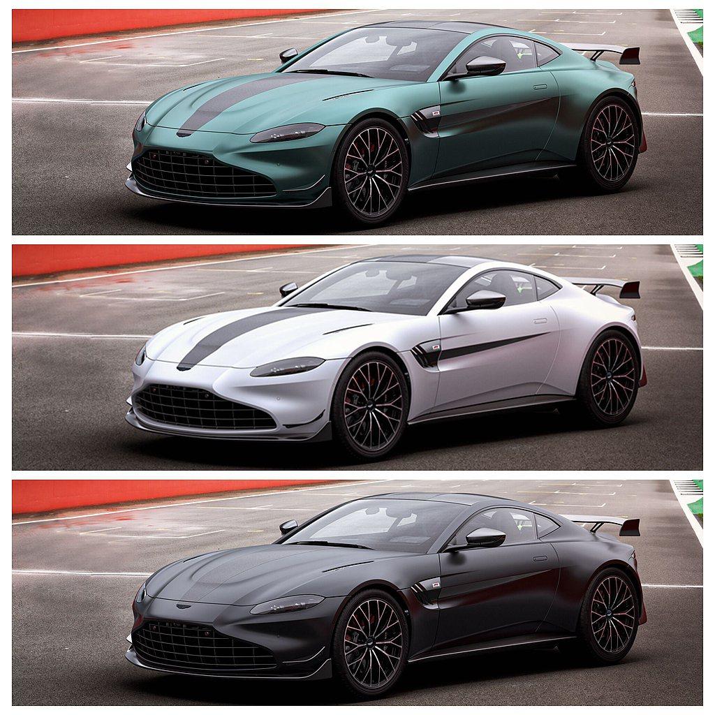 Aston Martin Vantage F1® Edition擁有多款限定漆色...