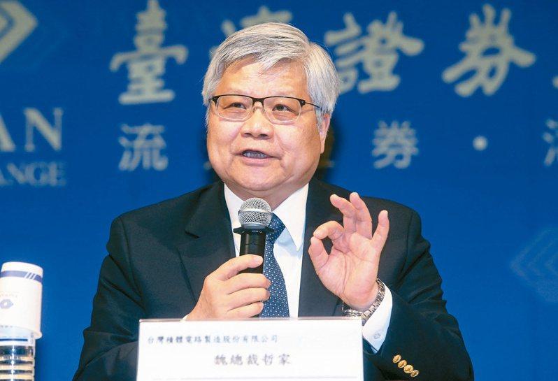 台積電總裁魏哲家。本報資料照片