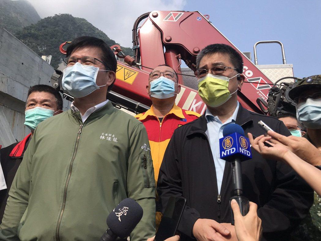 交通部長林佳龍表示,整起事故還需要調查蒐證,加上工程搶修,預估要5天才能通車。記...