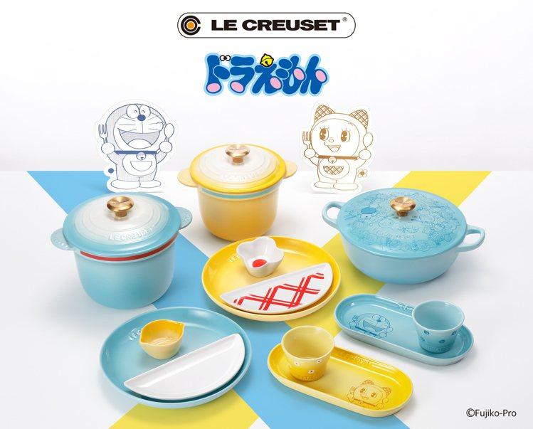 哆啦A夢聯名LE CREUSET推出一系列商品。圖/LE CREUSET提供