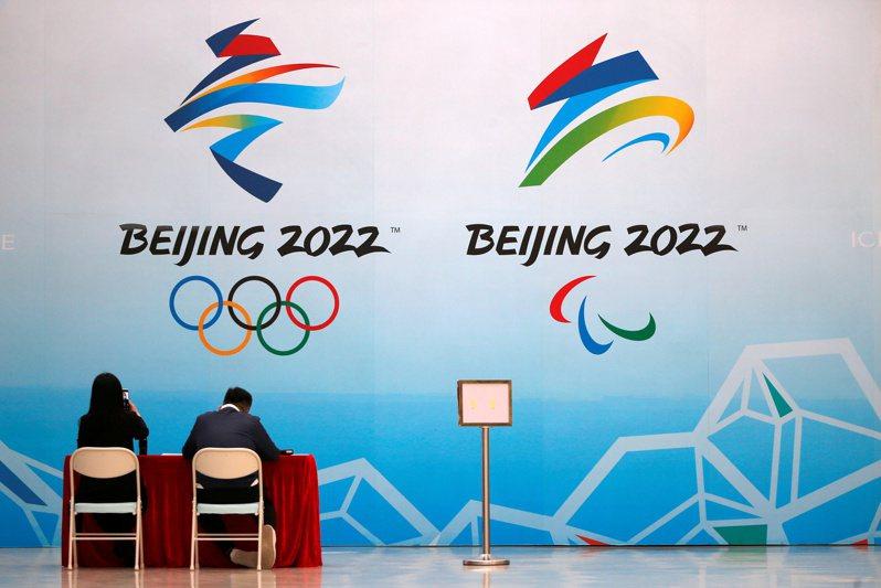 北京冬奧展開場館測試之際,再傳出抵制呼聲。路透