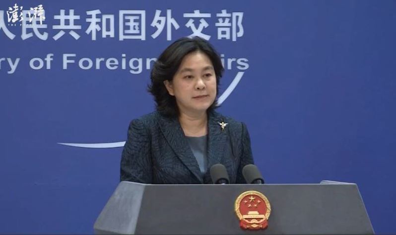 大陸外交部發言人華春瑩。圖/澎湃新聞