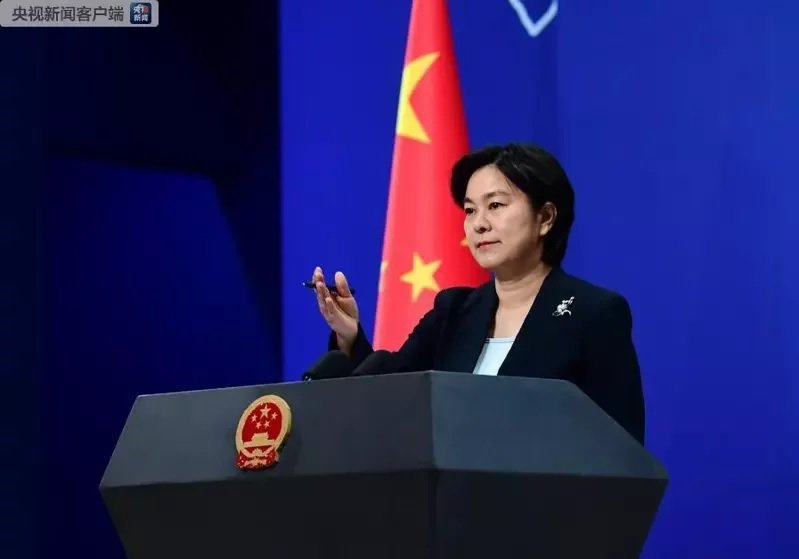 大陸外交部發言人華春瑩。圖/取自央視新聞