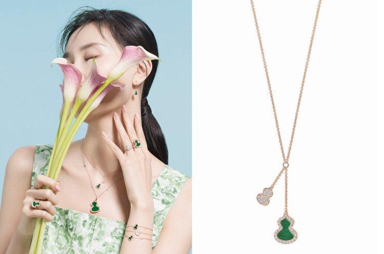 Qeelin近日釋出Wulu系列多款珠寶的搭穿細節,展現柔美與翠綠的春日能量。圖...