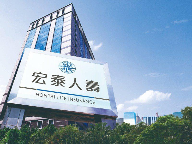 宏泰人壽表示,太魯閣號脫軌事件,該公司已緊急啟動多項關懷措施。宏泰人壽/提供