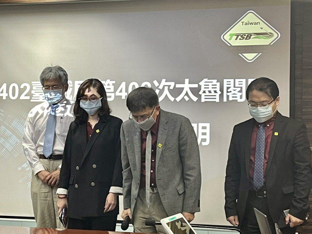 運安會主委楊宏智說,忍著傷痛做事故調查,四位委員代表運安會表示哀悼致意,在記者會...