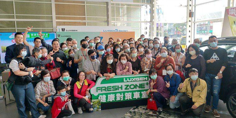 健康對策巡迴講座第二場來到納智捷新莊生活館。 圖/陳韻如