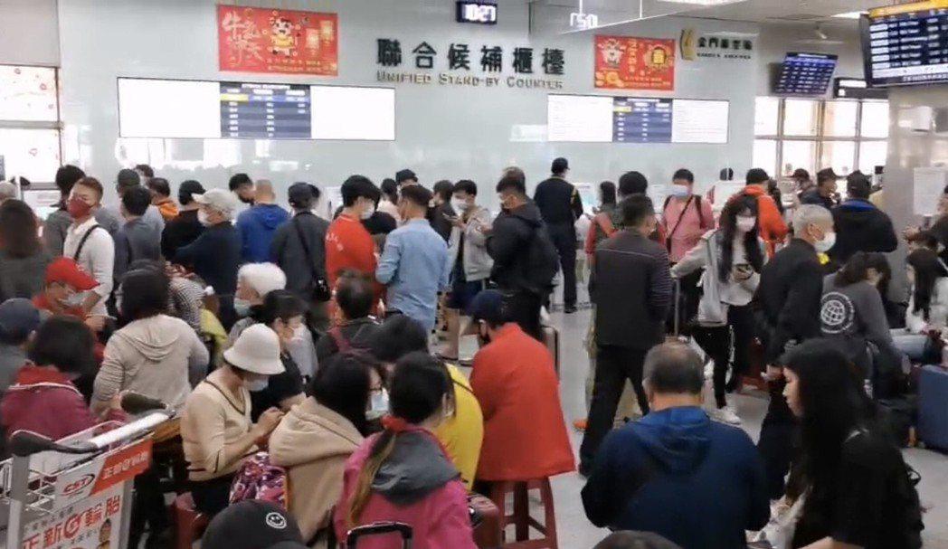 受濃霧影響,金門尚義機場一整天只飛了5架次航班,共取消43航次,機場的候補中心前...