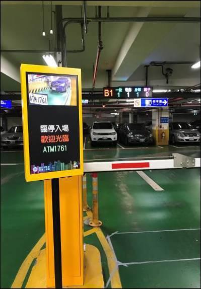 公有停車場為提高周轉率、避免車輛長期占用,大多沒訂當日收費上限。圖/北市交通局提供