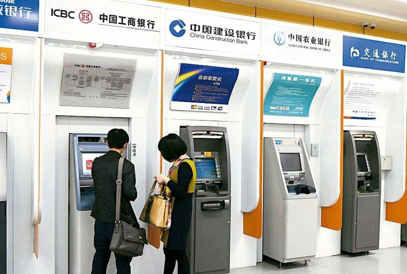 大陸行動支付興起,銀行業ATM光環失色,2020年ATM數量減少逾8萬台。(中新社)
