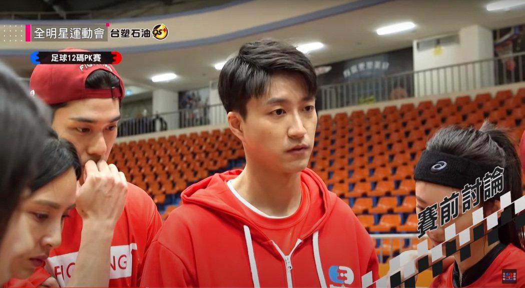 江宏傑在「全明星運動會」中面對團隊連敗,罕見說重話。圖/擷自YouTube