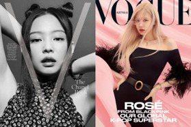 Jennie成官方認證「人間香奈兒」與兩大咖齊登封面 Rosé獨自一人登澳洲版《VOGUE》好威風