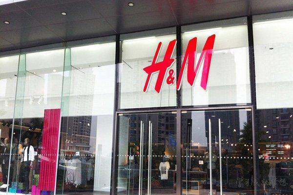 H&M再因一「點」的「問題中國地圖」被約談。取自中新網