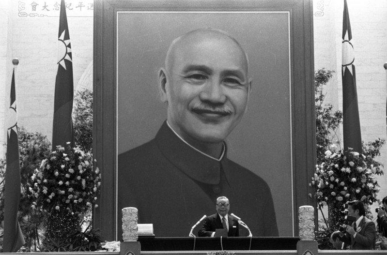 1980年04月04日,中正紀念堂落成典禮與先總統蔣公逝世5周年紀念大會舉行,總統蔣經國(中)於會中主持情景。圖/聯合報系資料照片