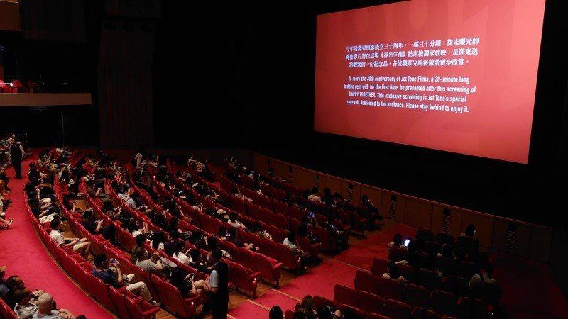 「春光乍洩」在香港國際電影節的放映場,映後驚喜放映神秘短片。圖/摘自香港國際電影