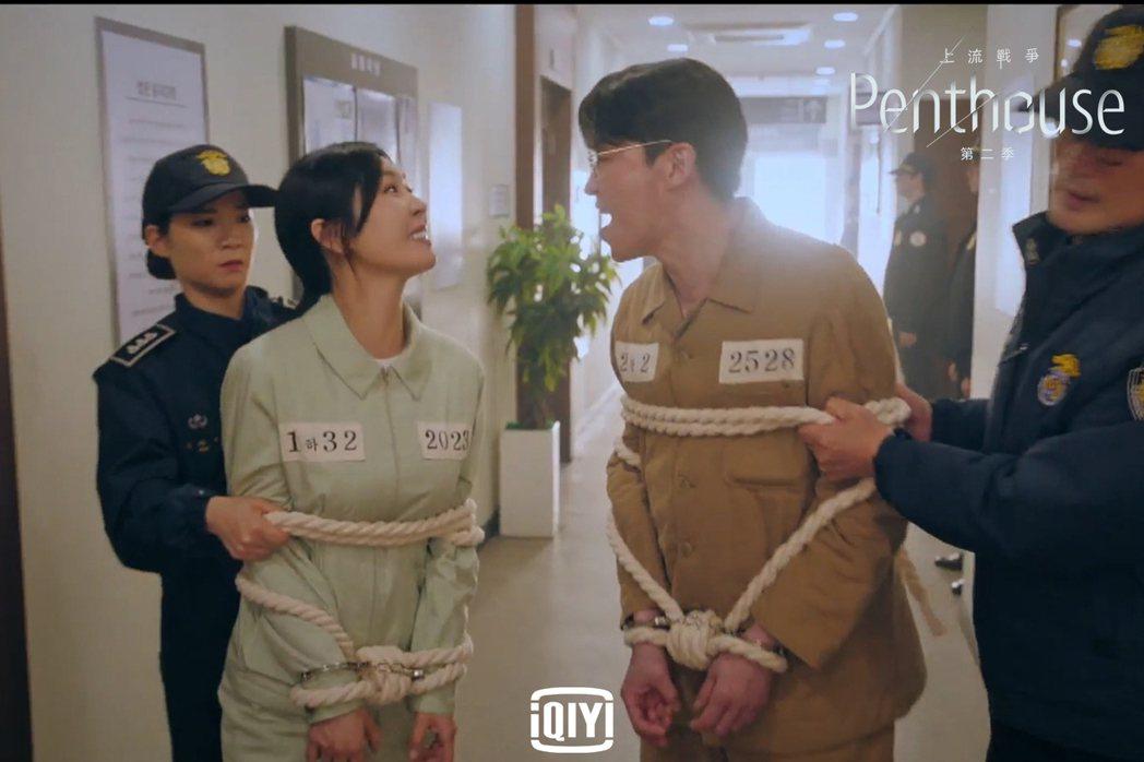 金素妍、嚴基俊進監獄時不忘互罵。圖/愛奇藝國際站提供