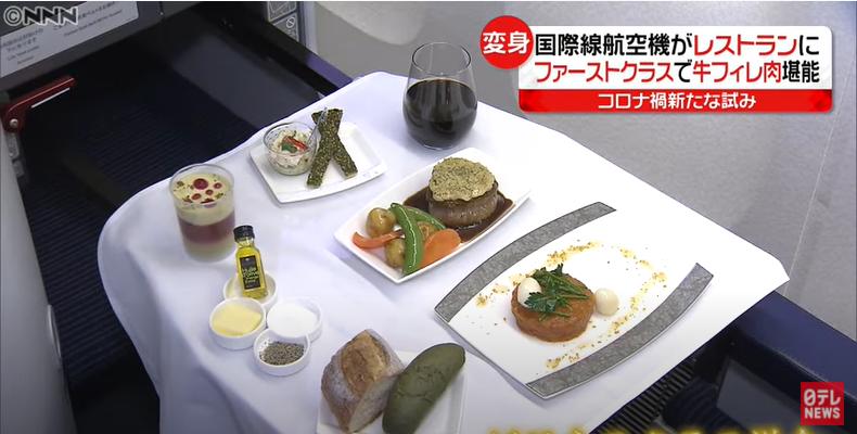 全日空三月卅一日推出「飛機餐廳」,讓民眾可在羽田機場停放的波音七七七客機內用餐,...