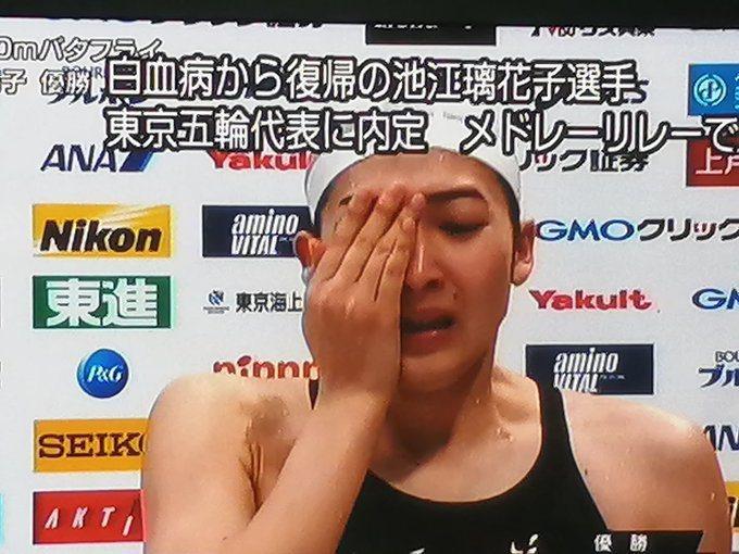 池江璃花子經歷抗癌過程,仍取得東京奧運資格。 擷圖自畫面