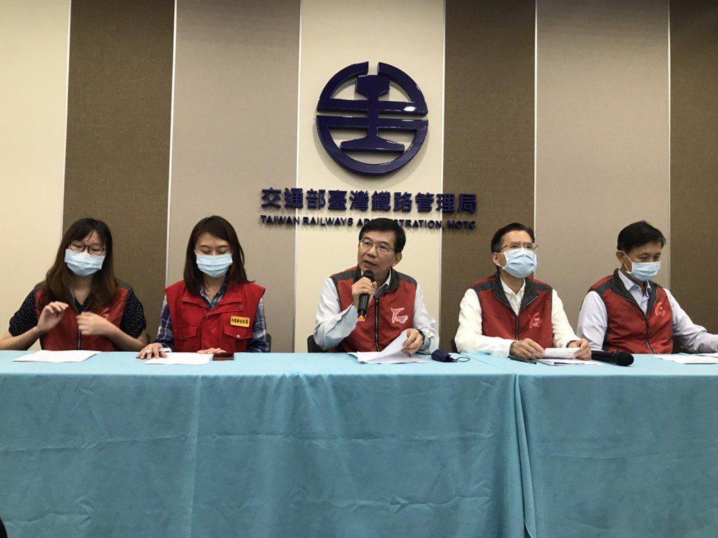 台鐵今天舉辦太魯閣號事故記者會。記者吳姿賢/攝影