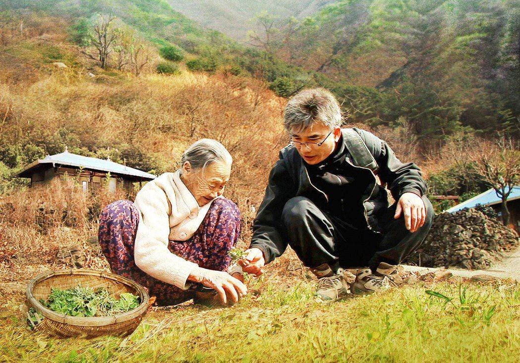 導演朴惠鈴作品「盡孝的滋味」劇照。圖/海鵬提供