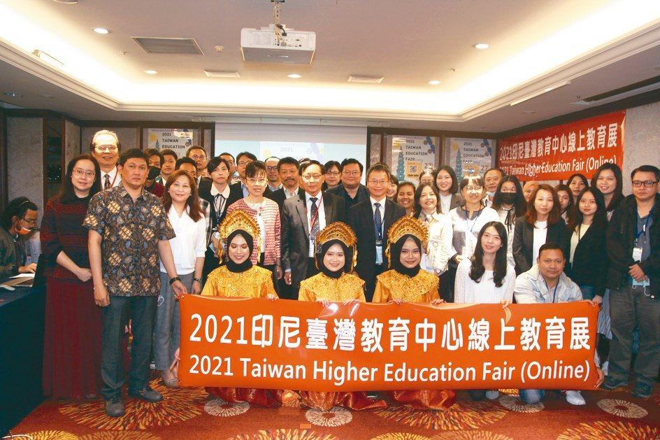 中亞聯大舉辦台灣線上大學印尼招生教育展,全國43所大學參加。亞大/提供