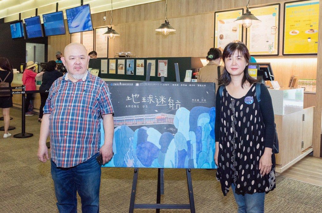 林正盛新作「地球迷航」世界自閉症關懷日特映超催淚。圖/我們之間影像製作有限公司提
