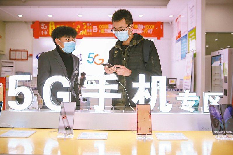 大陸5G手機下半年恐漲價。 中新社