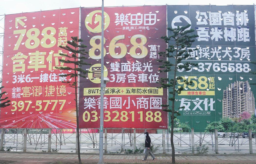 民眾從巨大的買房廣告看板下走過,如同現實的人生縮影,買房的夢想太過遠大,年輕人被...