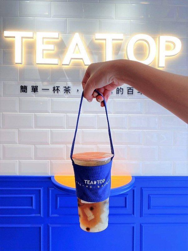 TEATOP第一味正名後更好記,青茶季活動可以30元加價購買環保提袋。 業者/提...