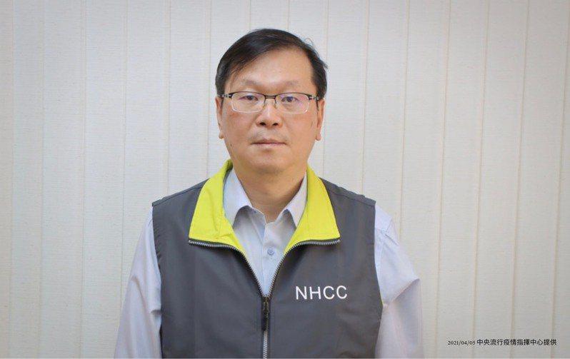 指揮中心發言人莊人祥宣布,台灣5日新增一例新冠肺炎境外移入個案。(指揮中心)