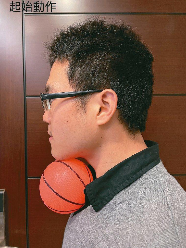 1.將球夾在下巴與前胸之間 圖/陳彥誌醫師提供