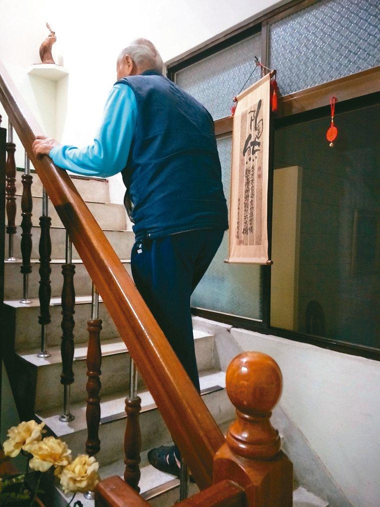 很多長輩住的透天厝沒有電梯。圖/陳存仁提供