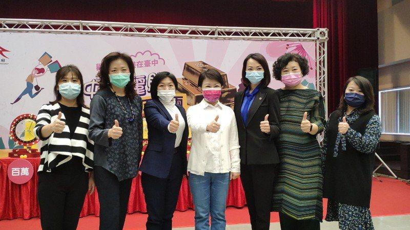 台中市有三成一的企業負責人是女性,去年不畏疫情拿下好成績。圖/台中市政府提供
