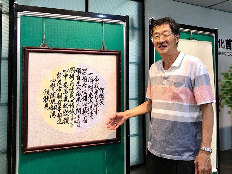 一手聽診懸壺暖濟世,醫師洪榮貴推書法個展。圖/台南市政府提供