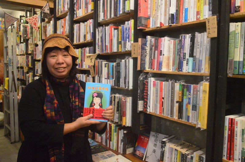 羅素萍從台北到台東定居,一住17年。記者施鴻基/攝影