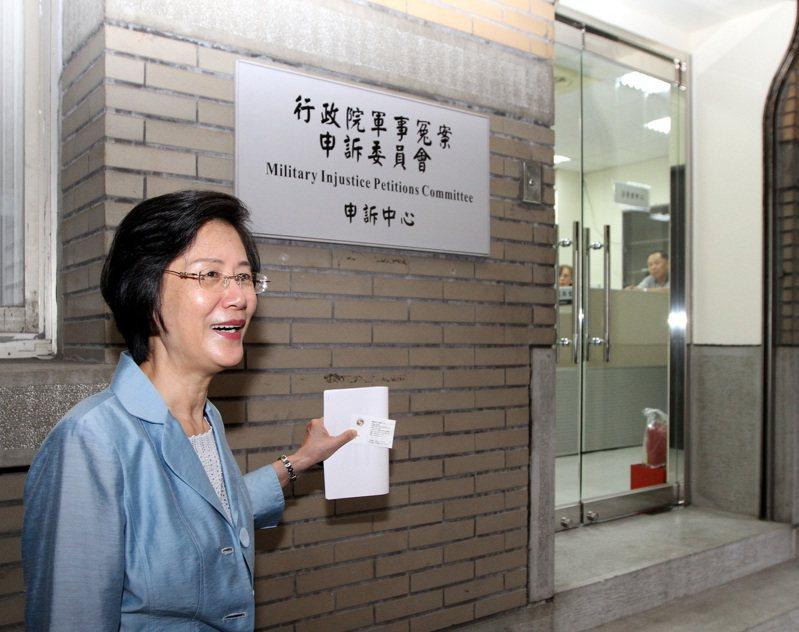 前法務部長羅瑩雪病逝,今年年初,與過去在政府工作的同僚聚會時,羅瑩雪對著友人非常輕鬆自在地說,她將有遠行,到時候就不辭行了。 圖/聯合報系資料照片