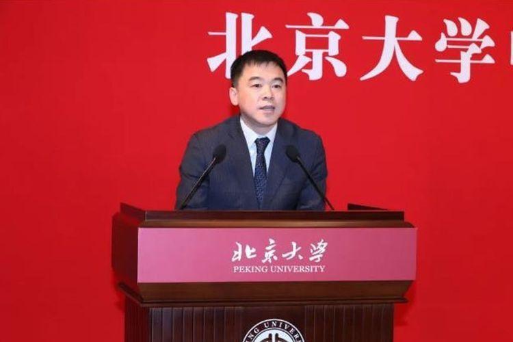 大陸補教行業巨頭「中公教育」創始人李永新捐款母校北京大學10億元人民幣,成為北大建校以來最大一筆個人捐贈 。圖/取自新浪微博