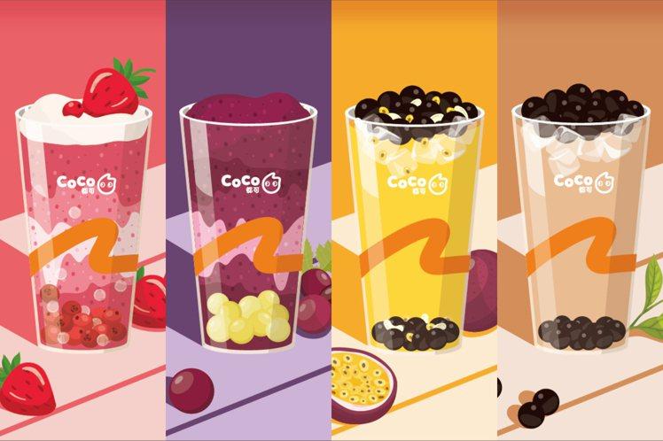 CoCo話題飲品「星空莓莓」、「星空葡萄」、「百香雙響炮」、「珍珠奶茶」統統變身...