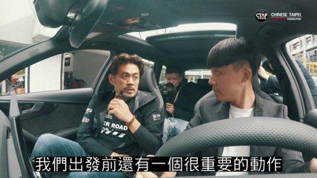 車神請上車 利曼賽車手首度跨足中華車會安駕影片