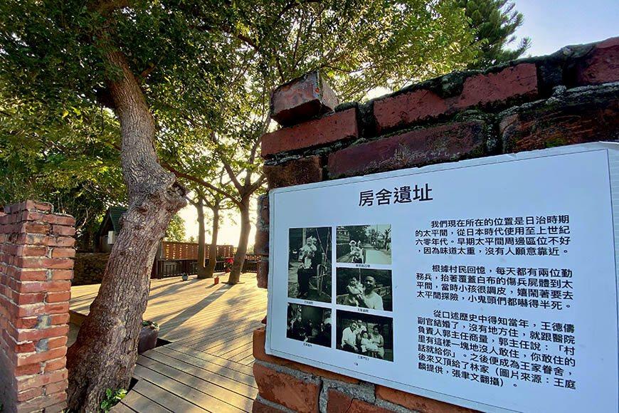 中心新村保留眷村的生活記憶。 圖/黃榆睛 攝影