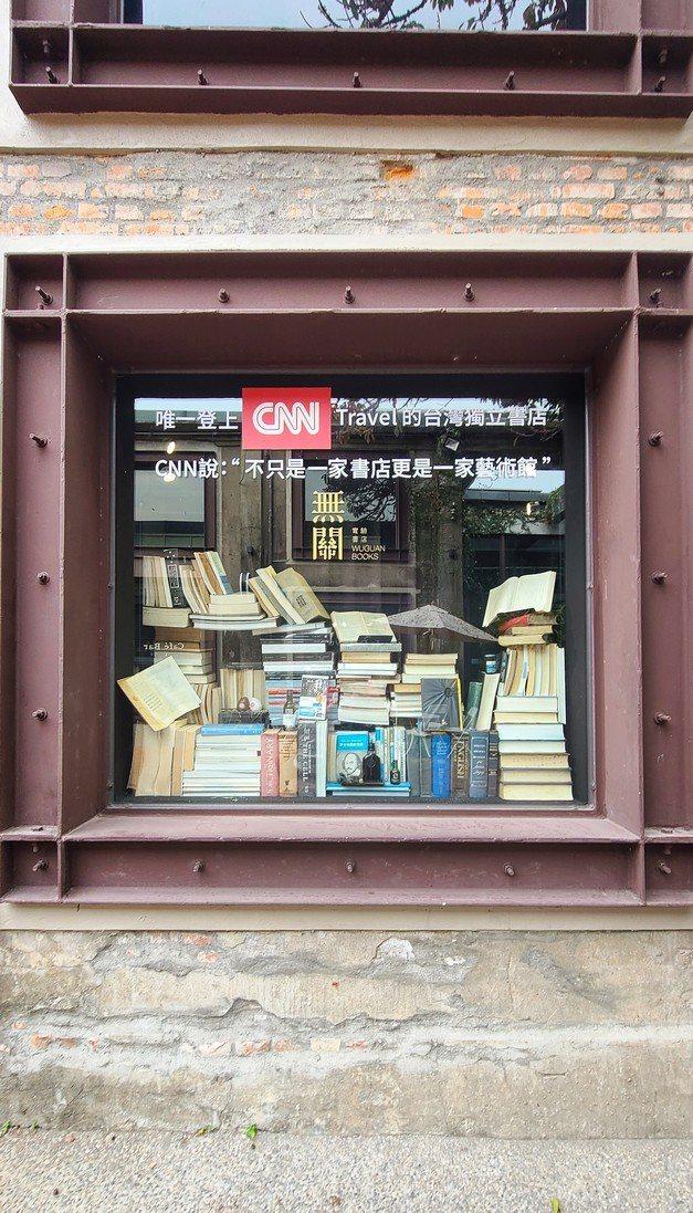 駁二藝術特區的無關實驗書店是18禁的「暗黑系」書店,店主的經營理念非常有意思。圖...