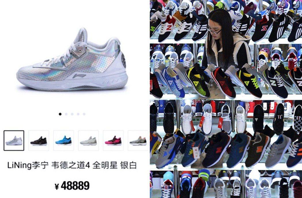 圖/路透社(右)、安徽省合肥市的球鞋大批發(左)