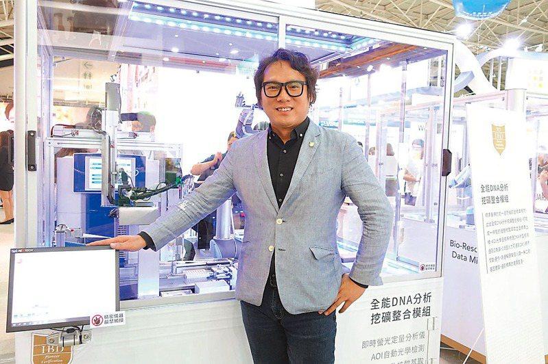 大江生醫董事長林詠翔。 本報資料照片
