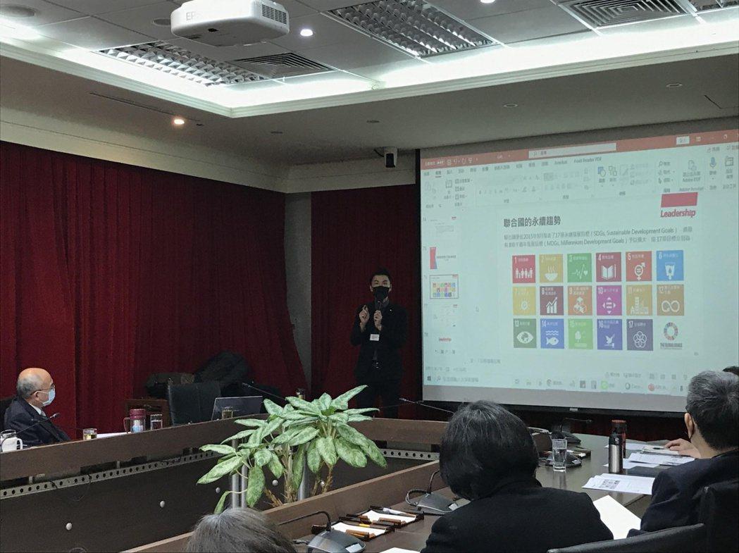 顧問講師向臺銀主管詳細說明聯合國17項SDGs指標。領導力企業管理顧問/提供。