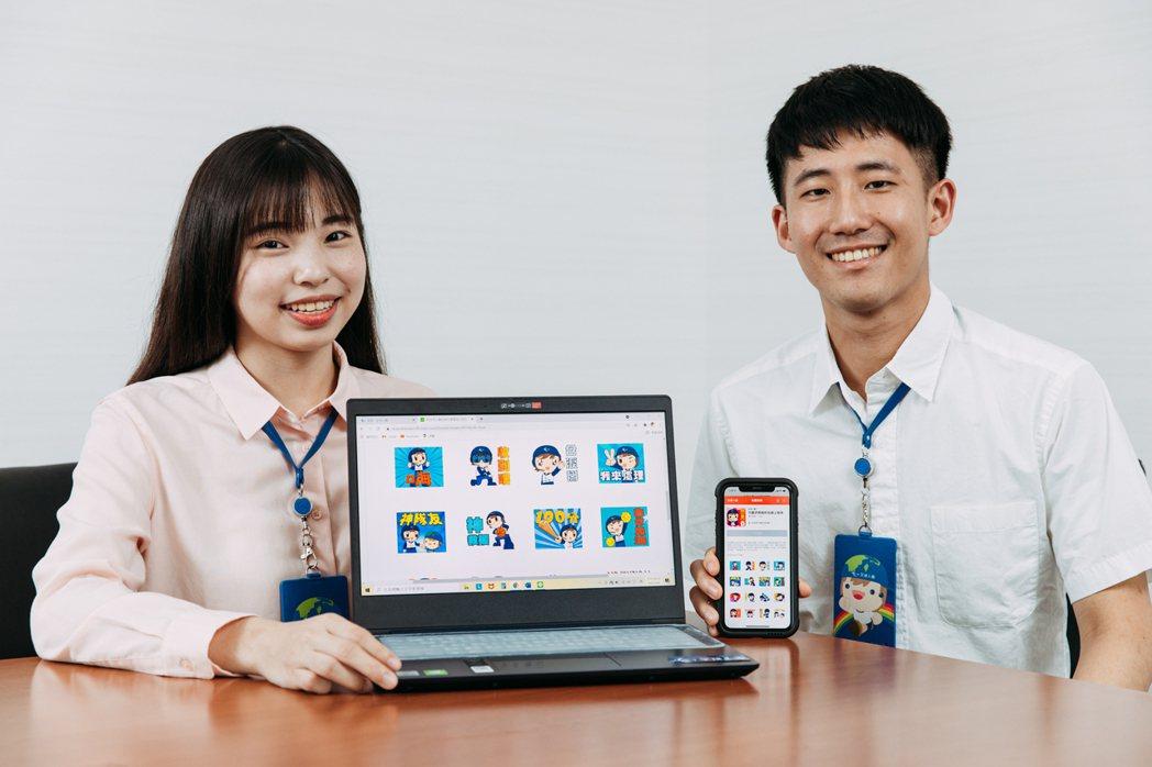 為強化保戶數位體驗,全球人壽LINE官方帳號慶開台。 全球人壽/提供